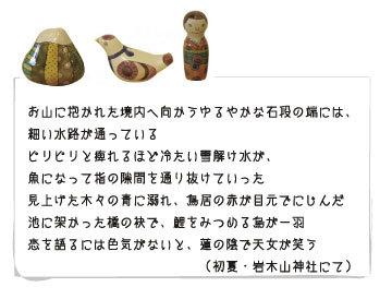 201611052.jpg